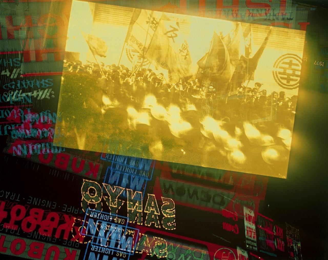 Антивоенный, 1968. Фотограф Сёмэй Томацу