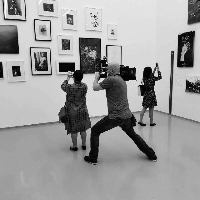 Мультимедиа Арт Музей, Москва, 2020. Фотограф Борис Назаренко