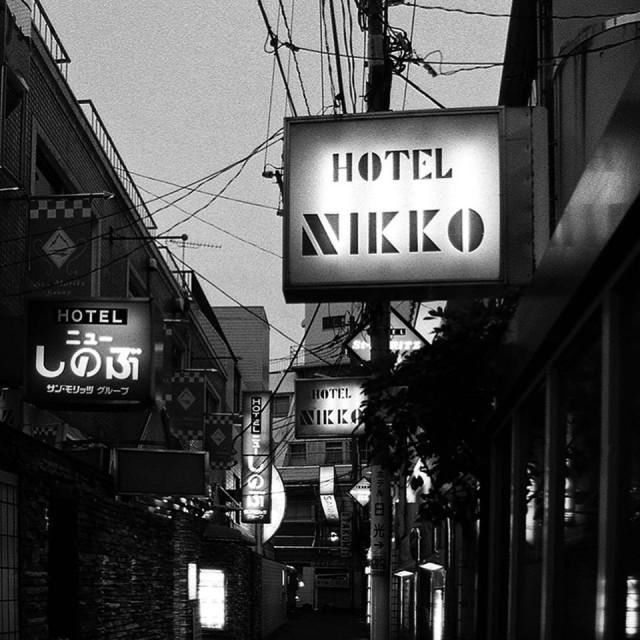 Из фотокниги «Отдых 3000 ~ пребывание 5000», 10. Автор фото Токио Румандо