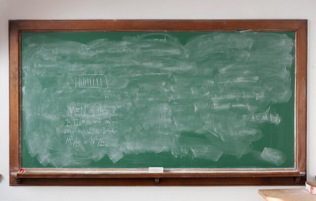 Марианте Майрайлис, Чикагский университет, 2019. Фотограф Джессика Уинн