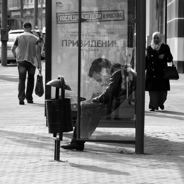 «Привидение». Фотограф Борис Назаренко