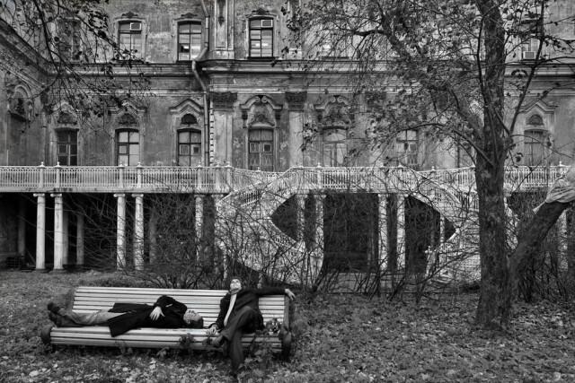 «Осенний сплин». Фотограф Александр Петросян