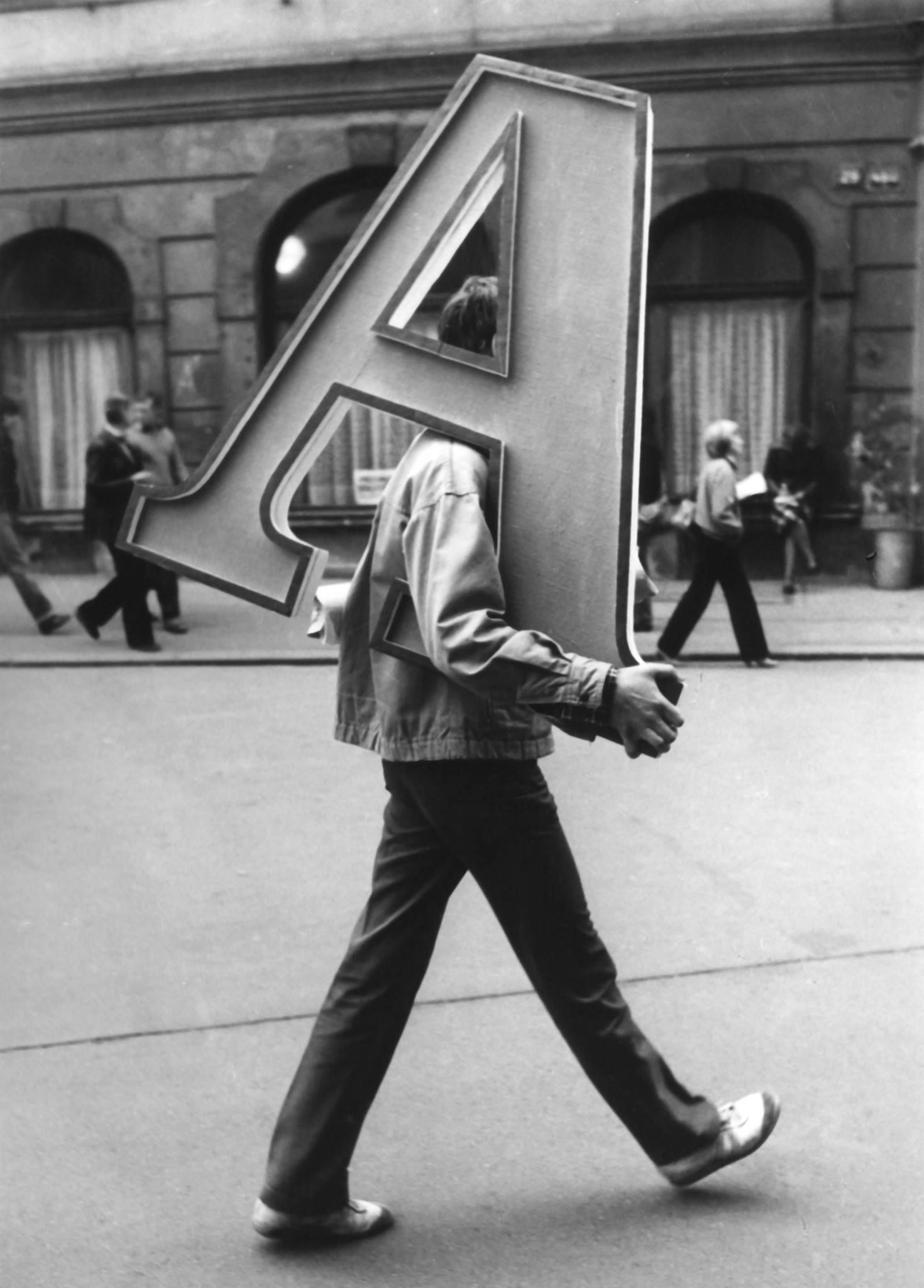 «А». Фотограф Франтишек Досталь
