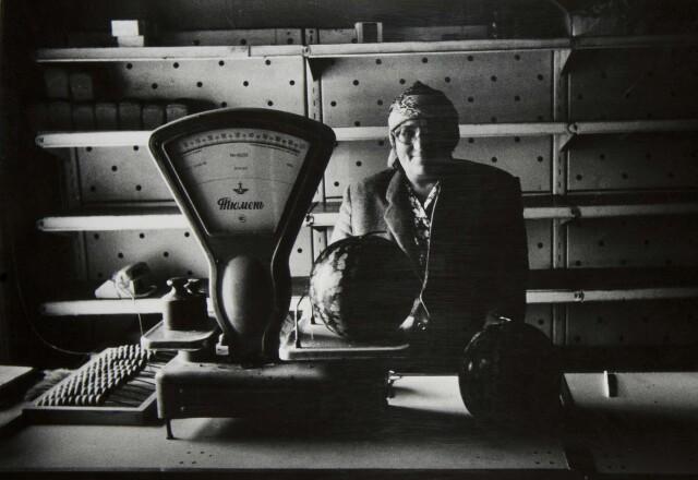 Изобилие, 1980. Фотограф Борис Михалевкин