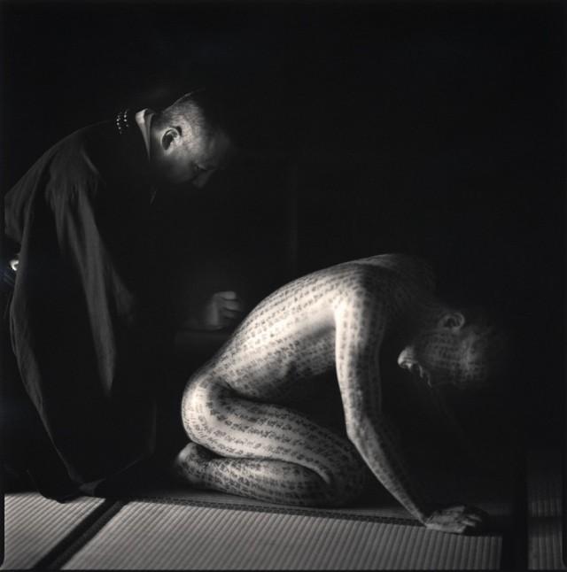 Кайдан: истории и сведения о странных вещах. Хоичи. Хироси Ватанабэ
