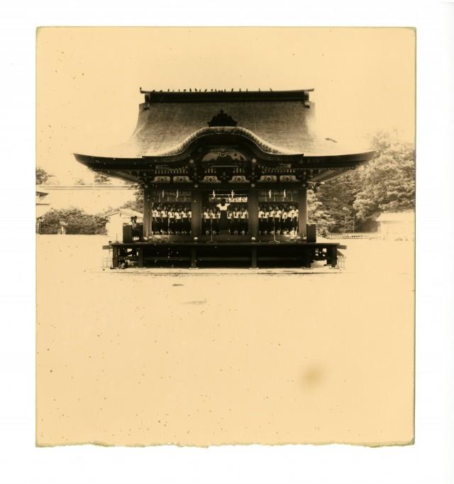 Из проекта «Коробка Ку». Масао Ямамото (25)