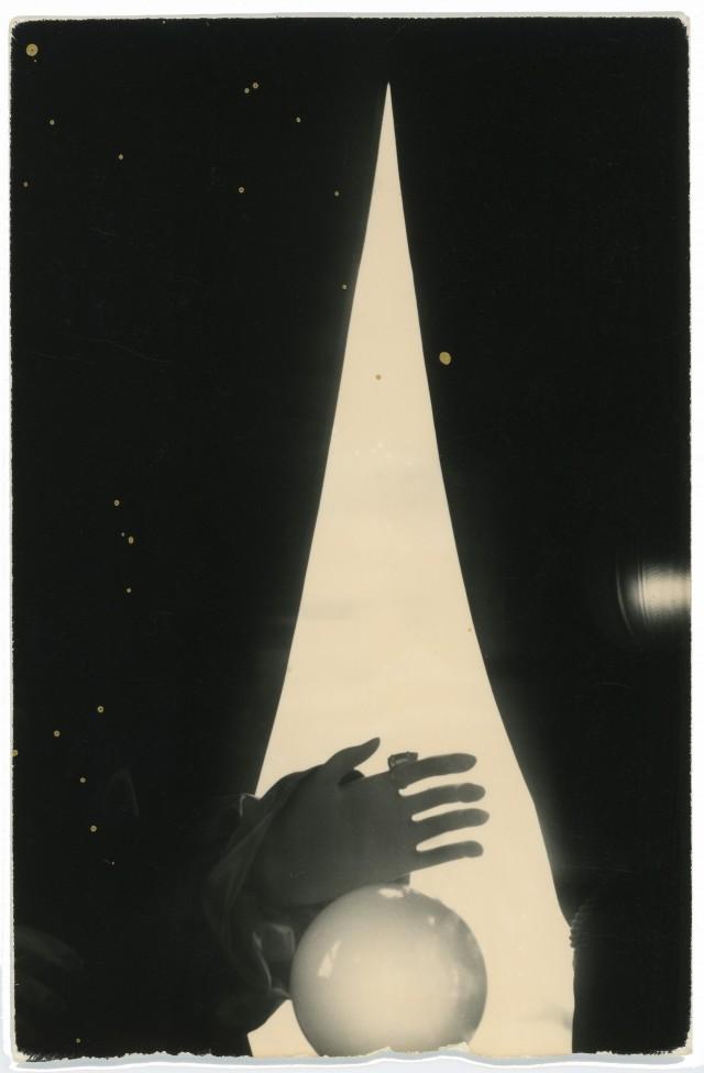 Из проекта «Наказора». Масао Ямамото (30)