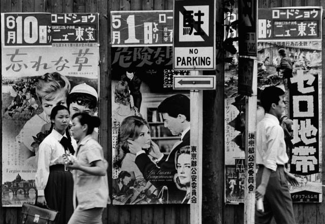 Опасные связи, Токио, Япония, 1961 Год. Фотограф Уильям Кляйн