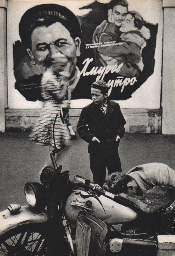 Хмурое утро, Москва, 1959 год. Фотограф Уильям Кляйн