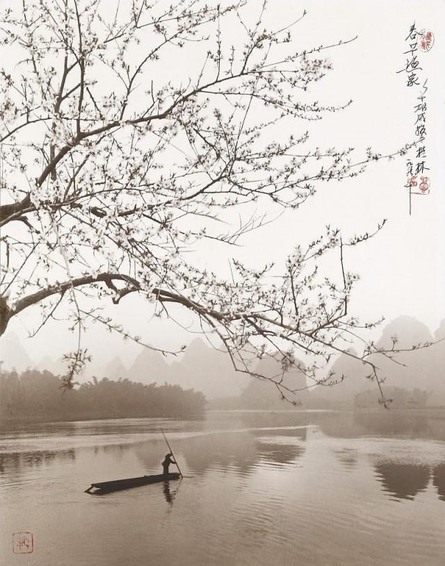 Весна на реке Ли, Гуйлинь, 1990. Автор Дон Хонг-Оай