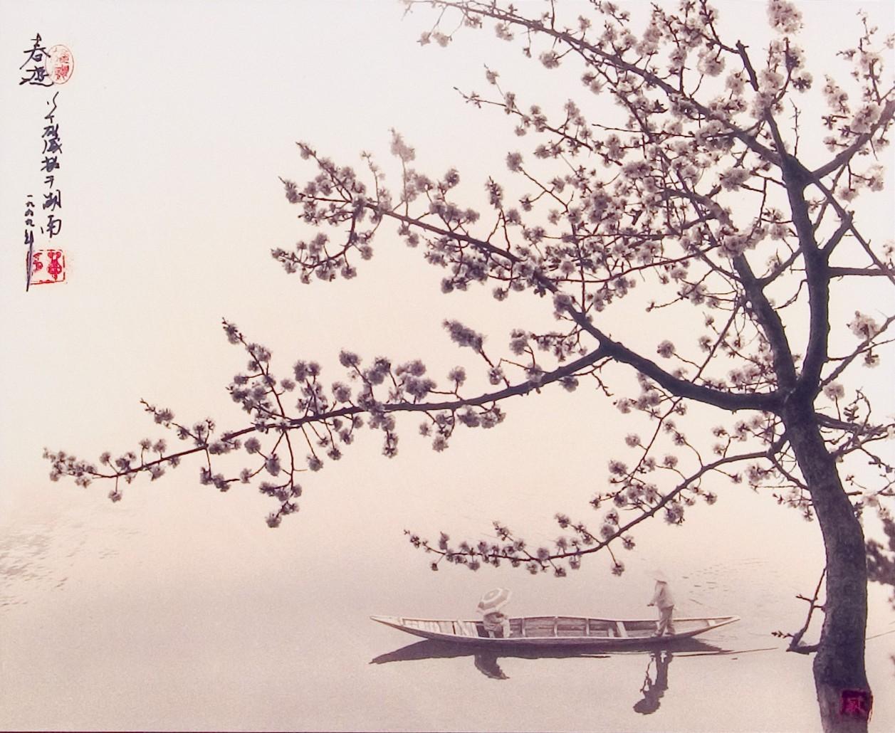 Двое в лодке. Автор Дон Хонг-Оай