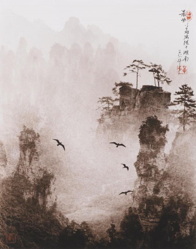 Мелодия утра, Хунань, 1988. Автор Дон Хонг-Оай