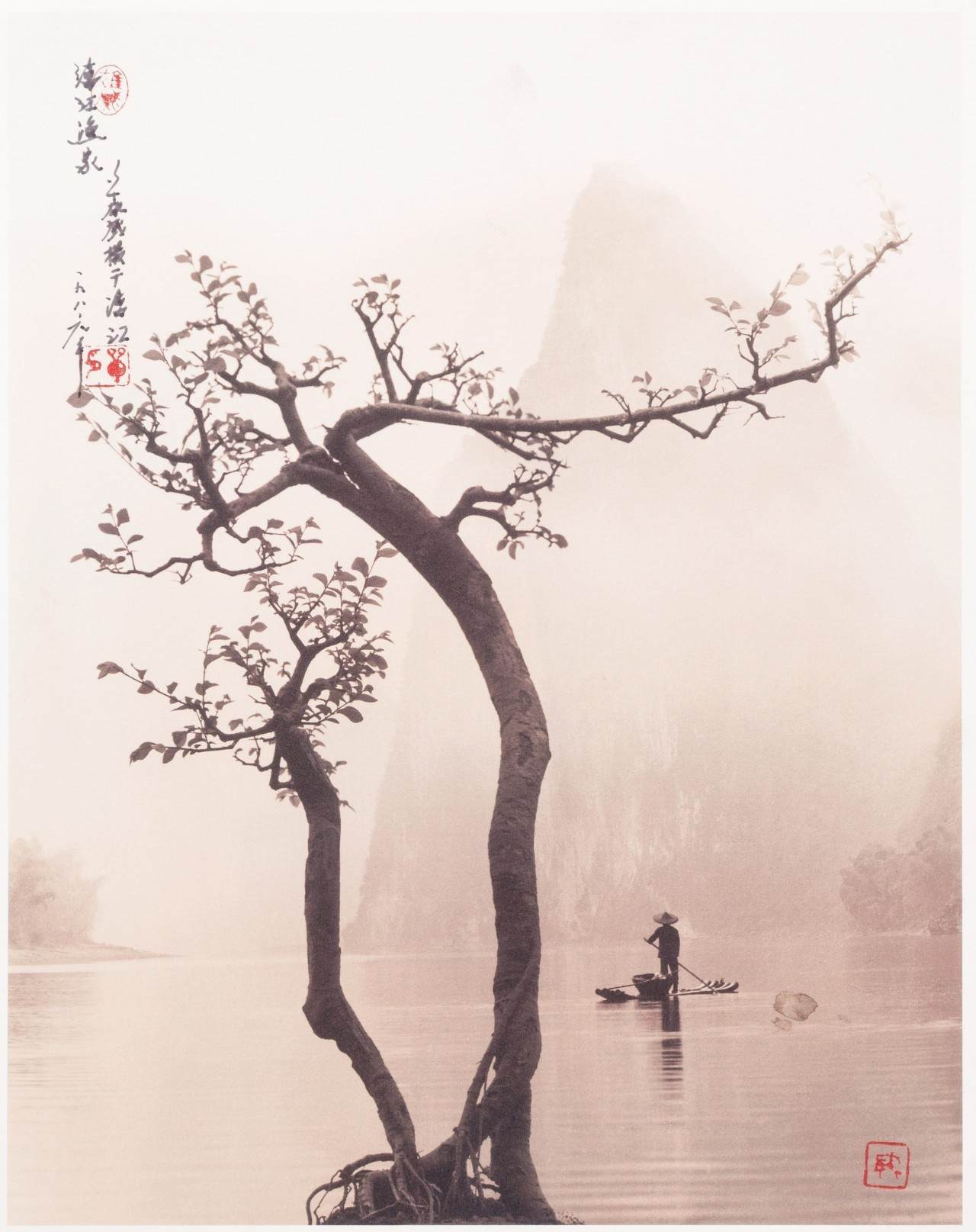 На плоту. Автор Дон Хонг-Оай