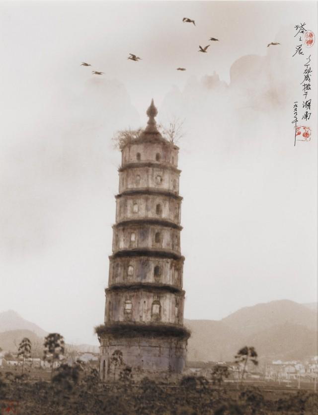 Пагода, Хунань. Автор Дон Хонг-Оай