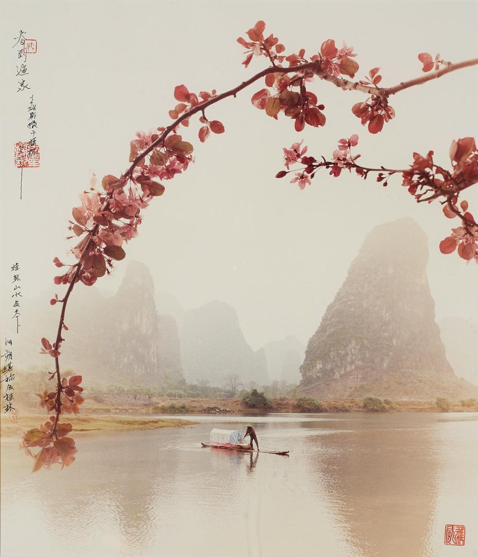Рыбак с цветущей сакурой, 1991. Автор Дон Хонг-Оай