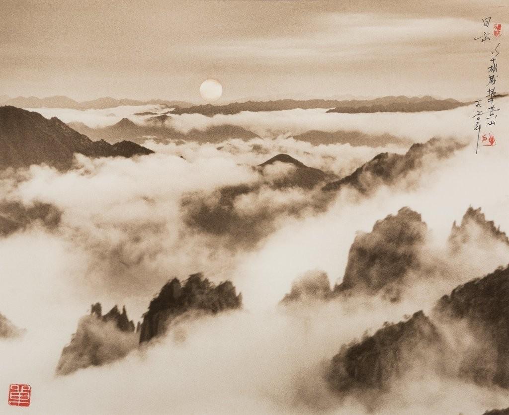 Восход в горах, 1984. Автор Дон Хонг-Оай