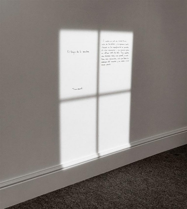 Свет из окна. Автор Чема Мадоз