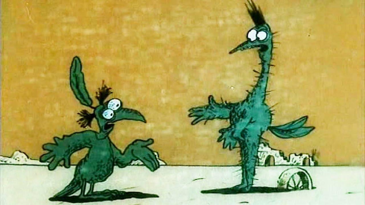 Крылья, ноги и хвосты, 1986