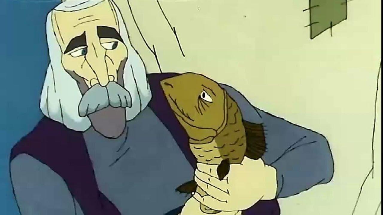 Ух ты, говорящая рыба, 1983
