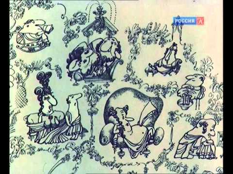 Икар и мудрецы, 1976