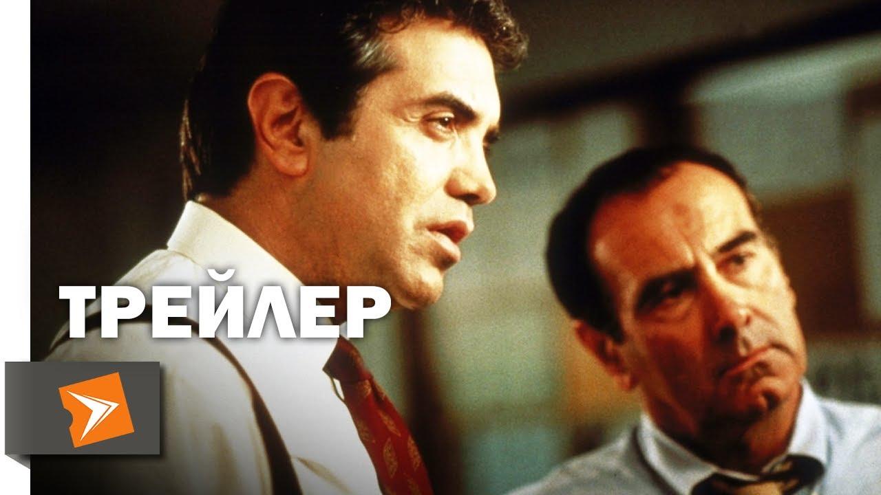 «Подозрительные лица»: запутаннейшая детективная история о группе харизматичных преступников