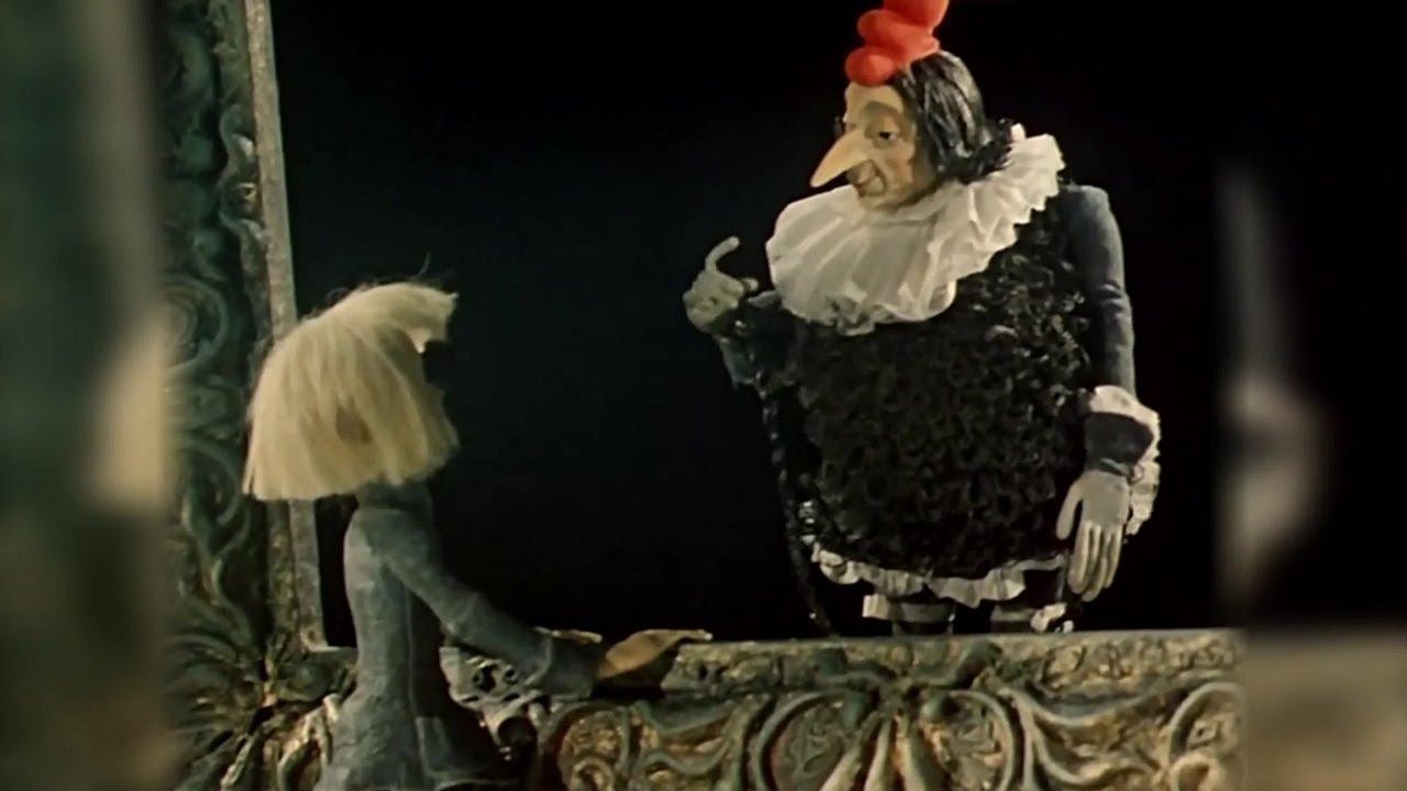 Чёрная курица, 1975
