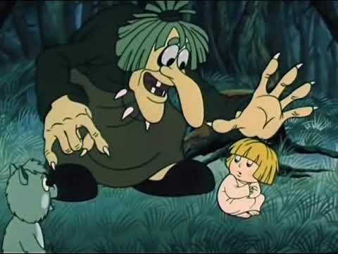 Глаша и Кикимора, 1992