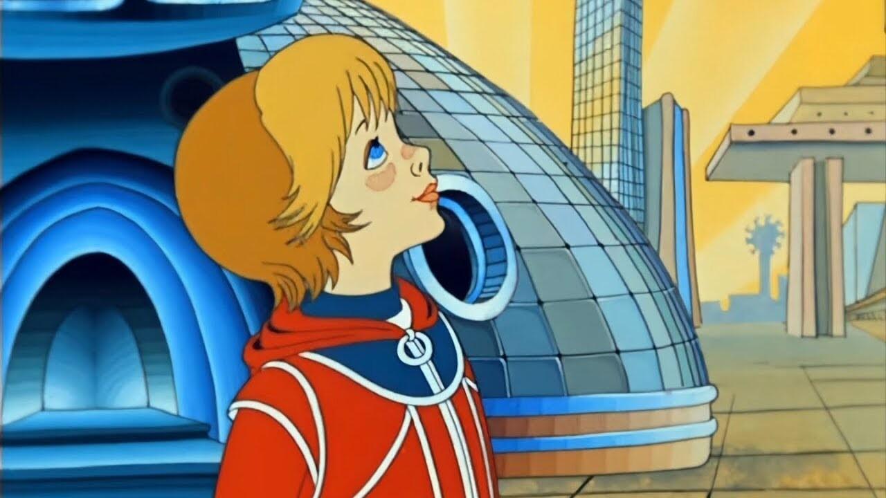 Тайна третьей планеты, 1981