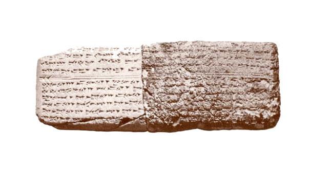 Картинки по запросу Самая старая записанная мелодия (3400 лет)