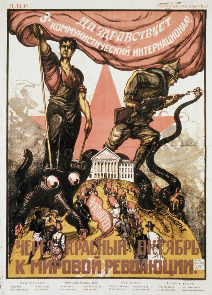Искусство и идеология - 35 плакатов с коммунистической пропагандой