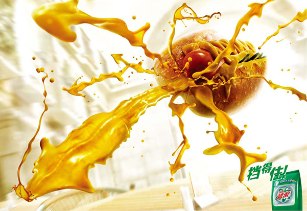 photo manipulations 35