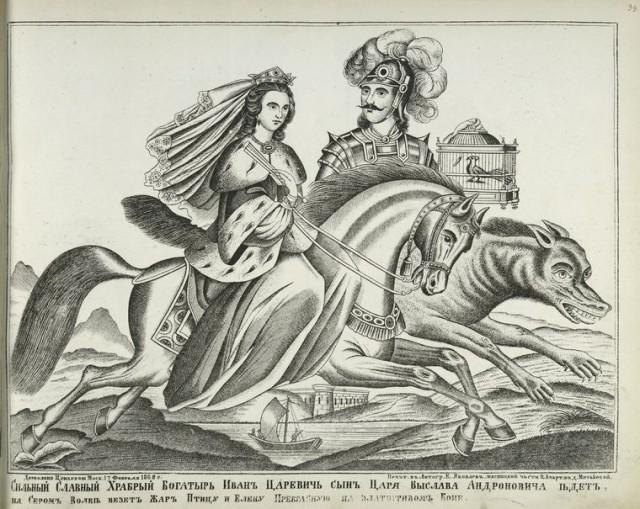 Русский народный лубок 1860-70-х годов из коллекции императорских библиотек