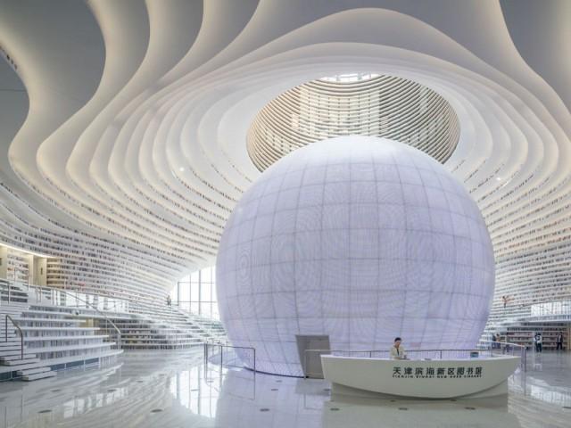 В Китае открылась крутейшая библиотека с 1,2 миллионами книг