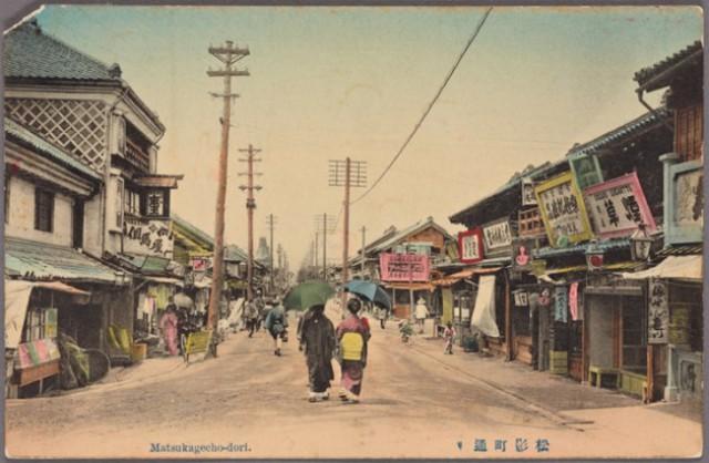 Библиотека Нью-Йорка выложила оцифрованные японские открытки начала XX века