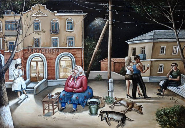 Картины Анжелы Джерих: добрая ирония в советском духе