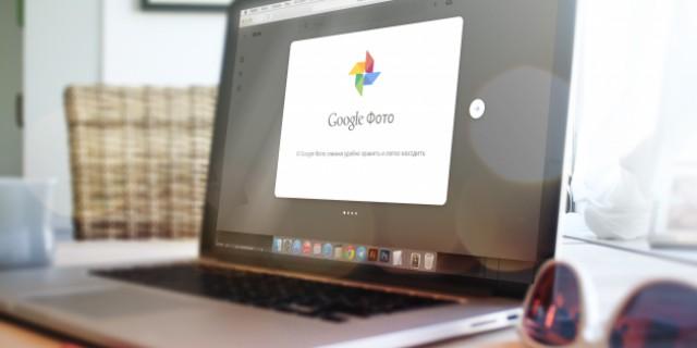 10 причин выбрать сервис Google Photos для хранения фотографий