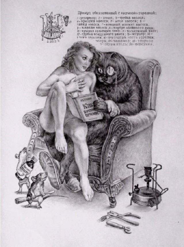 Ба! знакомые всё лица! – хлёсткие иллюстрации к «Мастеру и Маргарите» от художника Александра Ботвинова