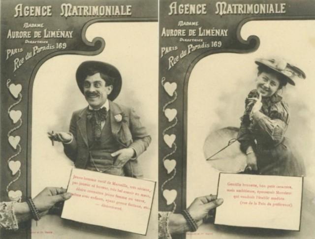 Знакомства объявления от женщин москва фактов про знакомства в интернете