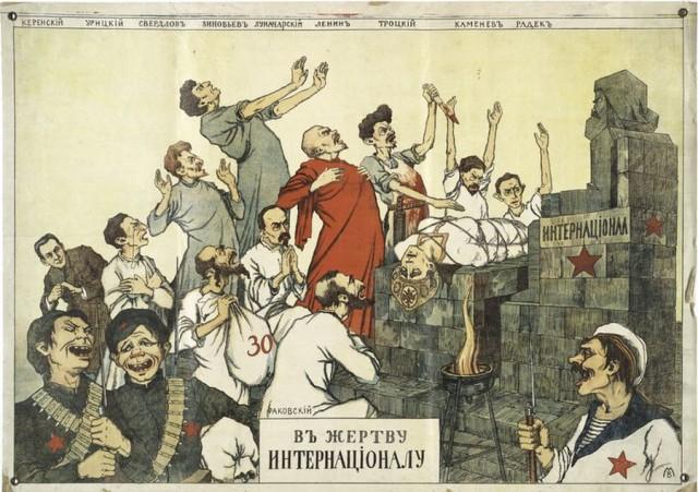 Дух времени: красные и белые плакаты в Советской России 1917–1921 годов. 100 плакатов. Серия 1