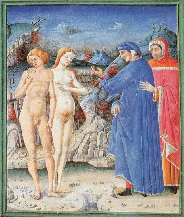 5300 редких манускриптов из Ватиканской библиотеки в свободном доступе
