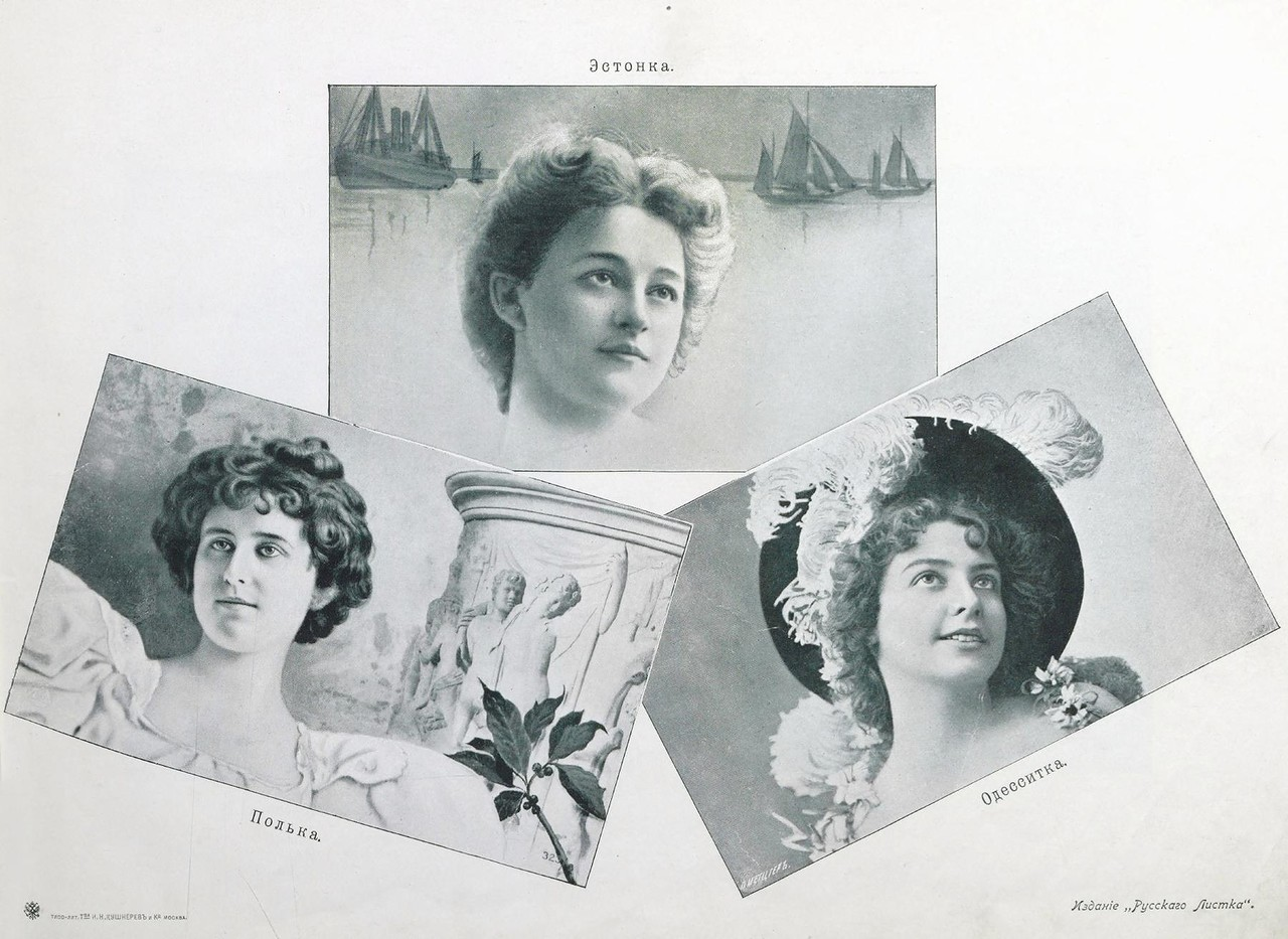 Albom russkih krasavits 1904 10