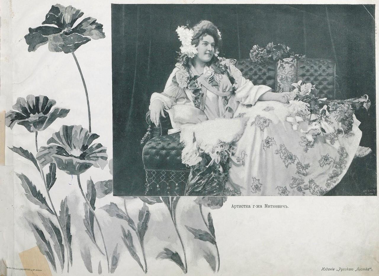 Albom russkih krasavits 1904 2