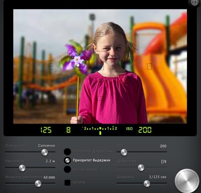 camerasim
