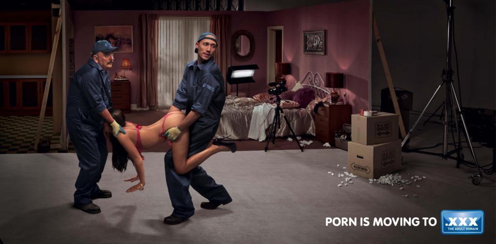 Самая порнографическая рекламма