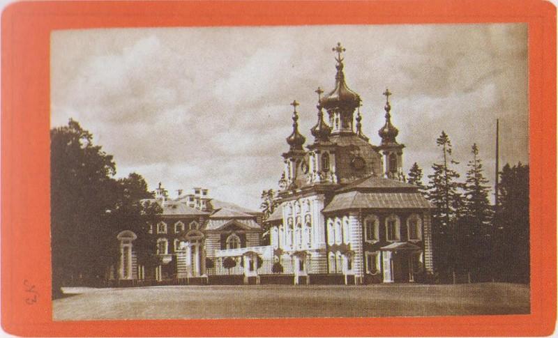 Peterburg retro fotografii Alberta Felisha 13