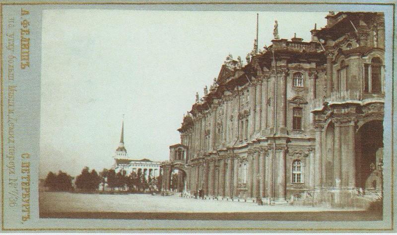 Peterburg retro fotografii Alberta Felisha 9