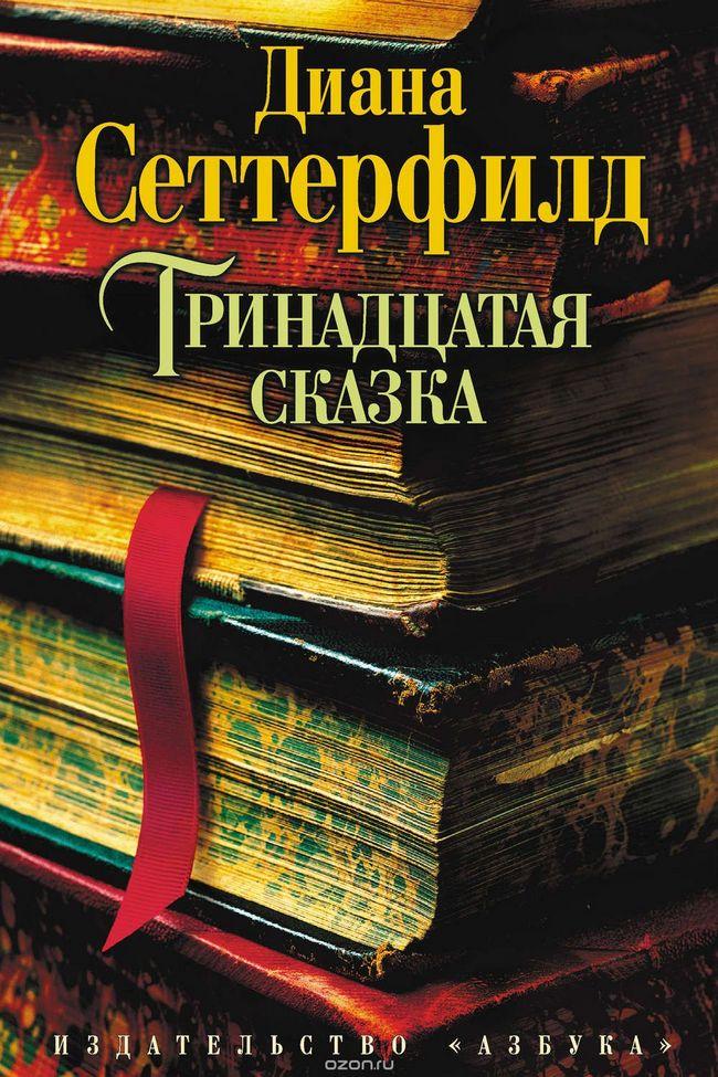 Книги сомерсет моэм скачать бесплатно