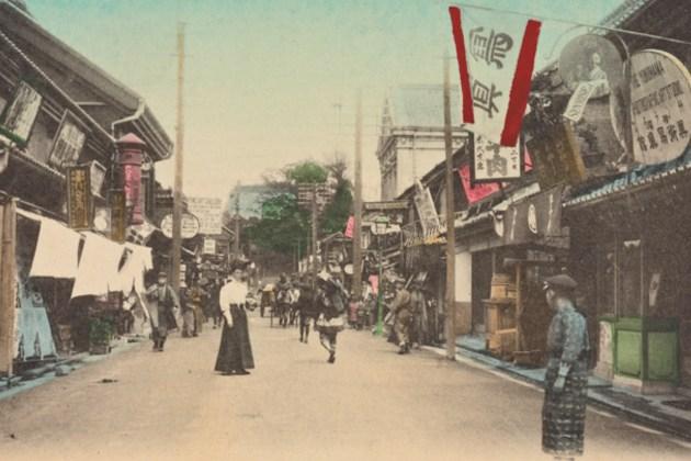 Yaponskie otkrytki nachala XX veka 1