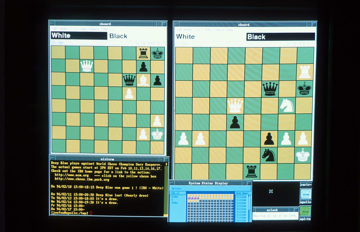 Shahmatnye matchi Kasparov Deep Blue 3