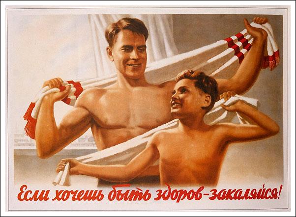 Sovetskoe vospitanie detey 10
